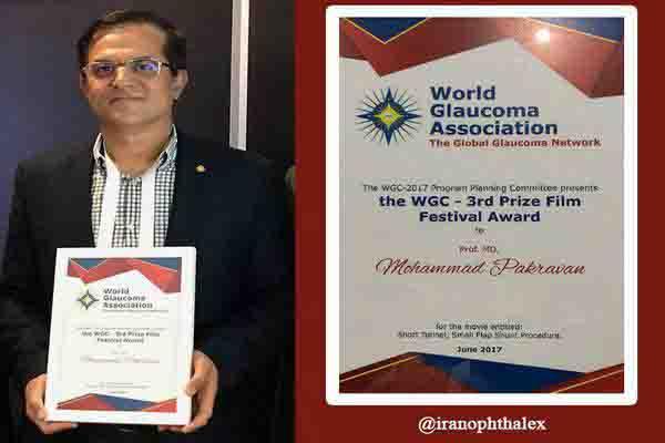 آقای دکتر محمد پاکروان