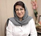 نوبت دهی دکتر فریده مظفری کرمانی متخصص زنان زایمان و نازایی