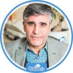 دکتر آقای دکتر حسن ابوالقاسمی