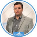 نوبت دهی دکتر محمد امانی فوق تخصص گوارش، کبد و آندوسکوپی
