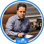 نوبت دهی دکتر سید راشد مهدوی متخصص داخلی
