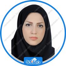 دکتر سعیده فرید