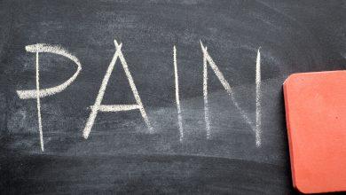 درد چیست؟