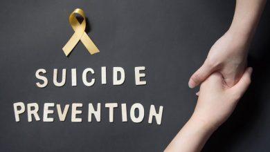 پیشگیری از خودکشی